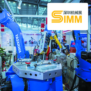 The 19th Shenzhen International Machinery Manufacturing Industry Exhibition (SIMM 2018)